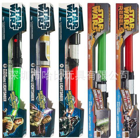 2020 Wholesale Star Wars Rebels Lightsaber Jedi Knight Luke Skywalker Lightsaber Toy Plastic Cosplay Laser Sword From Bailitrade 87 43 Dhgate Com