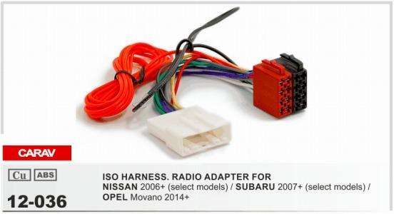 Carav 12-036 ISO Radio Adapter for NISSAN 2007+ / SUBARU Impreza 2007+ Wiring Harness Connector Lead Loom Cable Plug