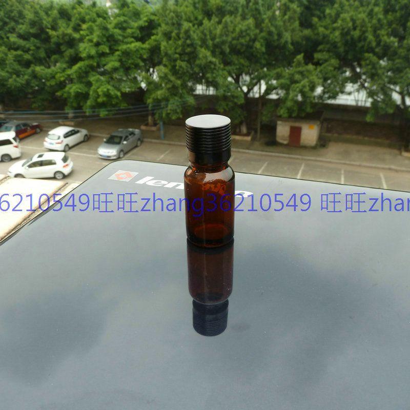 브라운 / 앰버 유리 에센셜 오일 병 10ml 반짝이는 블랙 알루미늄 캡. 오일 바이알, 에센셜 오일 용기