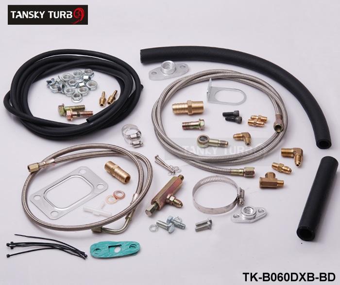 TANSKY - kompletna turbo wlotowa linia olejowa Opróżnia zestaw powrotny T3T4 T3 T4 T70 T04S T04Z T4E TK-B060DXB-BD