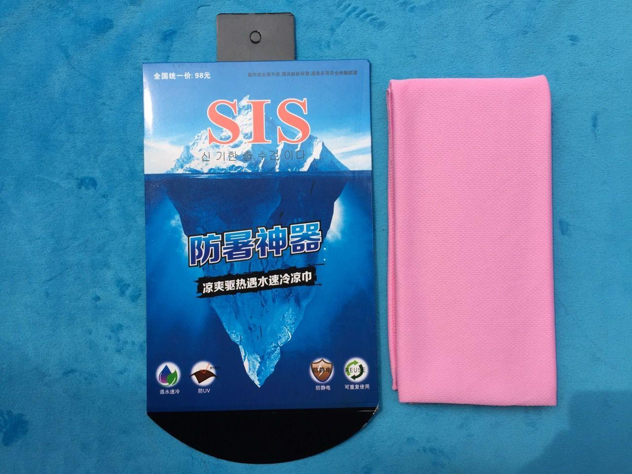 cooling towel Hot summer heatstroke rivers and lakes stall speed cold magical artifact cold towel rapid cooling Magic ice towel