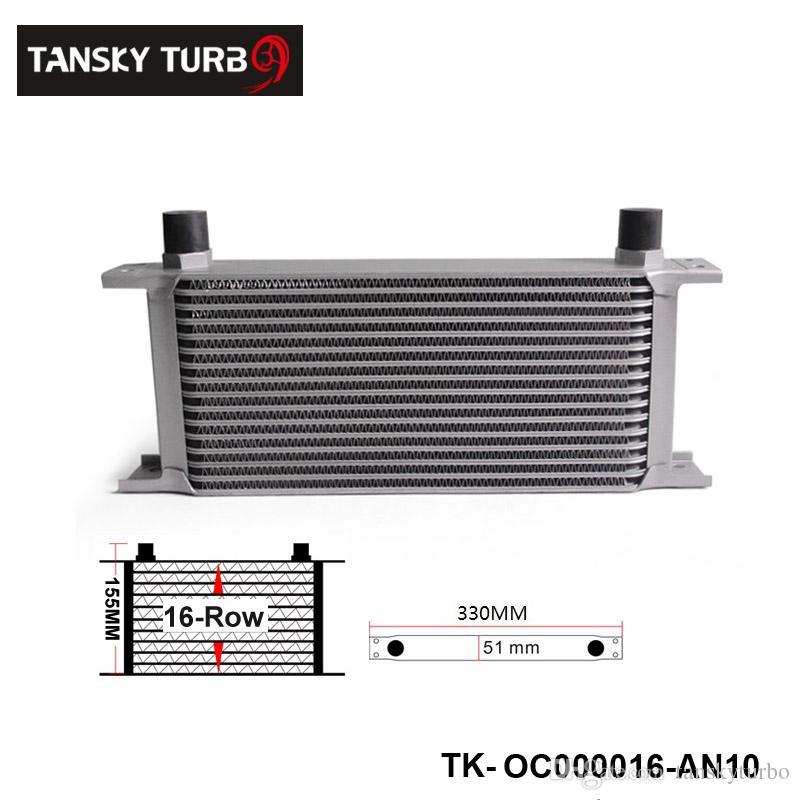 Tansky - HotSale: refroidisseur d'huile de type à 16 rangs britannique / 10 an pour universel sans logo en stock TK-OC000016-AN10 H Q