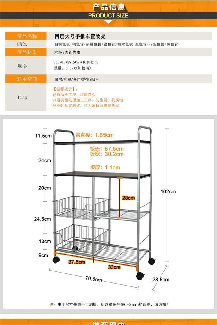 Kitchen Basket 2017 Metal Kitchen Basket Trolley Cart From Joseph9806 4489