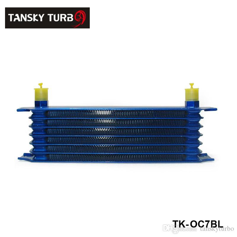 Tansky -7 rangées refroidisseur d'huile universel en aluminium de 50 mm d'épaisseur