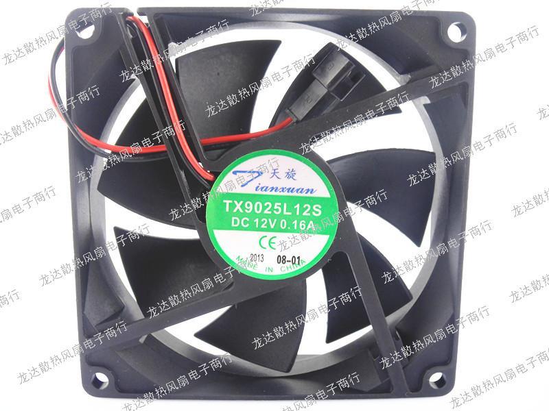 Nagelneues TX9025L12S 9cm 90mm DC 12V 0.16A 90 * 90 * 25 Millimeter axialer Computerkastenkühlventilator Freie hohe Qualität des Verschiffens