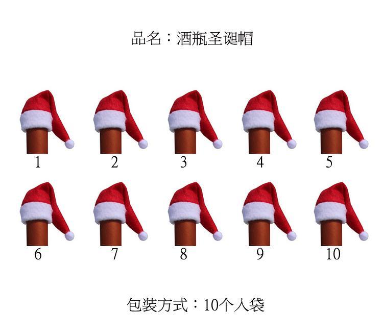 100 pz / set Cappello di Babbo Natale Vino Rosso Morbido Coperchio di Bottiglia Di Natale Per La Decorazione Domestica di Vino Set di bottiglie di vino decorazione del partito