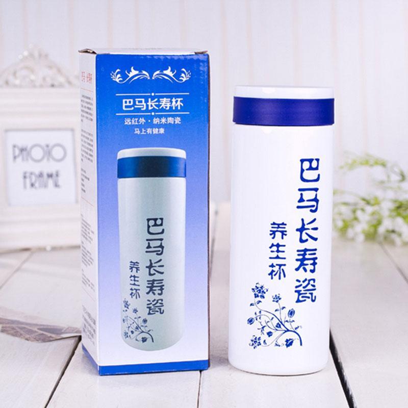 علب الهدايا - ترمس زجاجة ماء زرقاء وبيضاء الصحة وغلاية طول العمر 300 مل