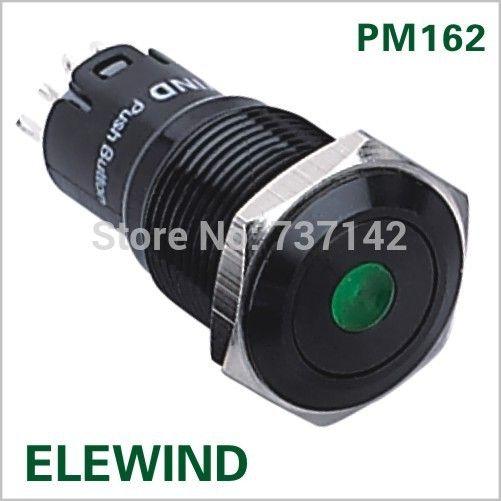 (핫!) 16mm 도트 조명 래치 푸시 버튼 스위치 (PM162F-11ZD / G / 12V / A, CE, ROHS)