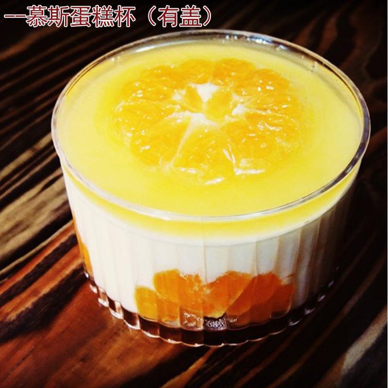 Bolo de geléia de cozimento feliz copo molde alta qualidade Tiramisu Mousse Copa bandeja com tampa do partido decoração SD845