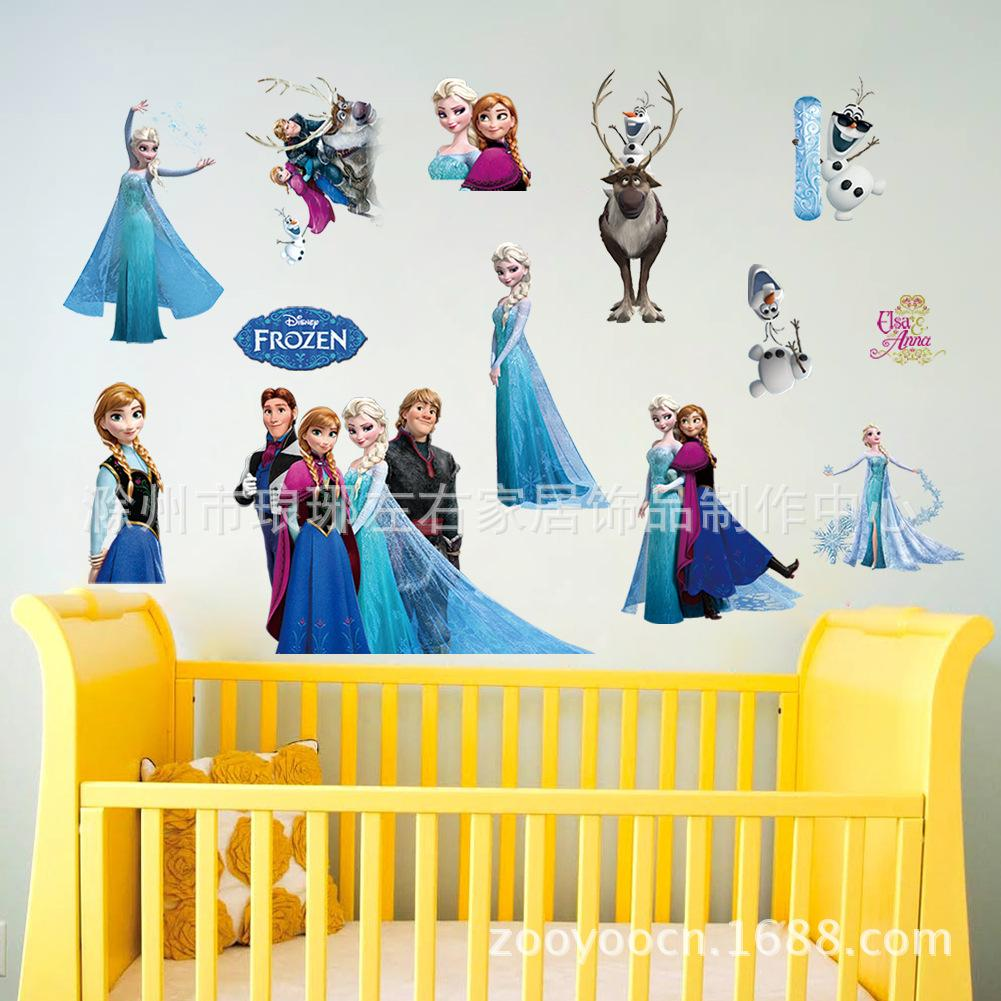Compre queen elsa frozen wall stickers olaf decorao decalque queen elsa frozen wall stickers olaf decorao decalque decalque wallpapers kids kids frozen decorao natal wall amipublicfo Gallery