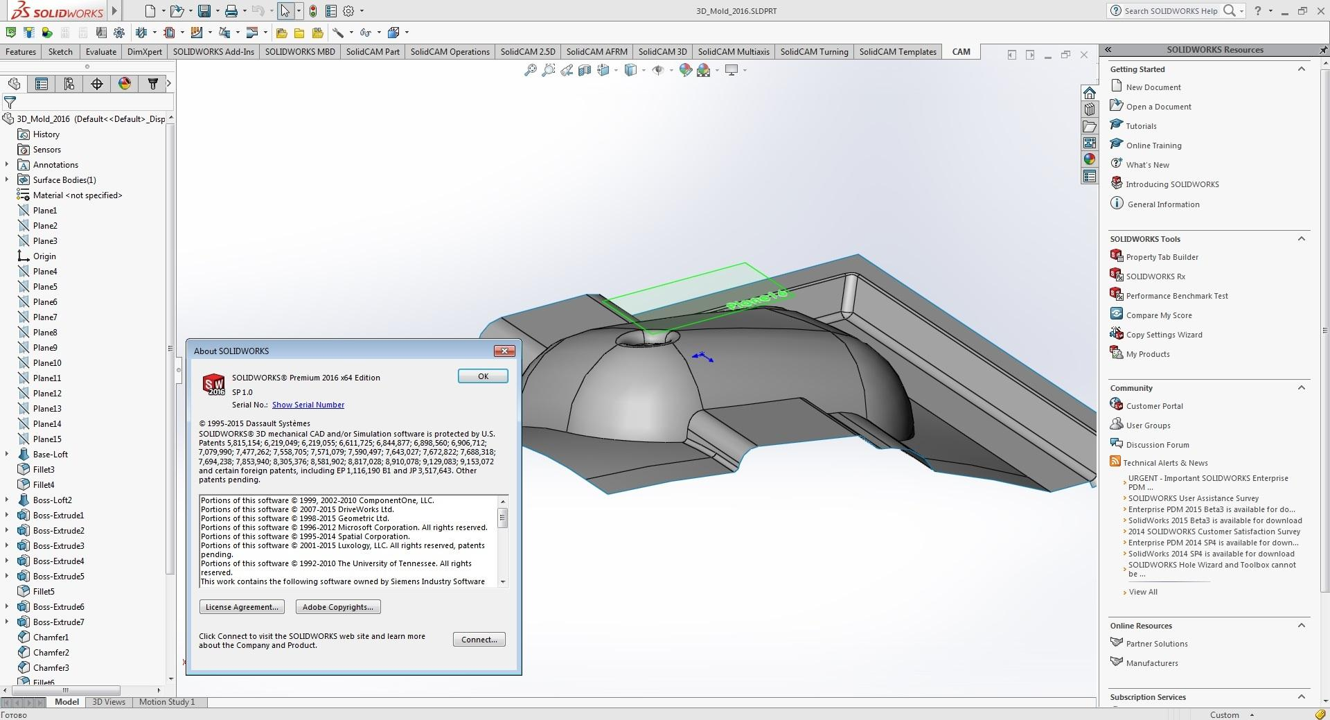 Solidworks Serial Number Expired