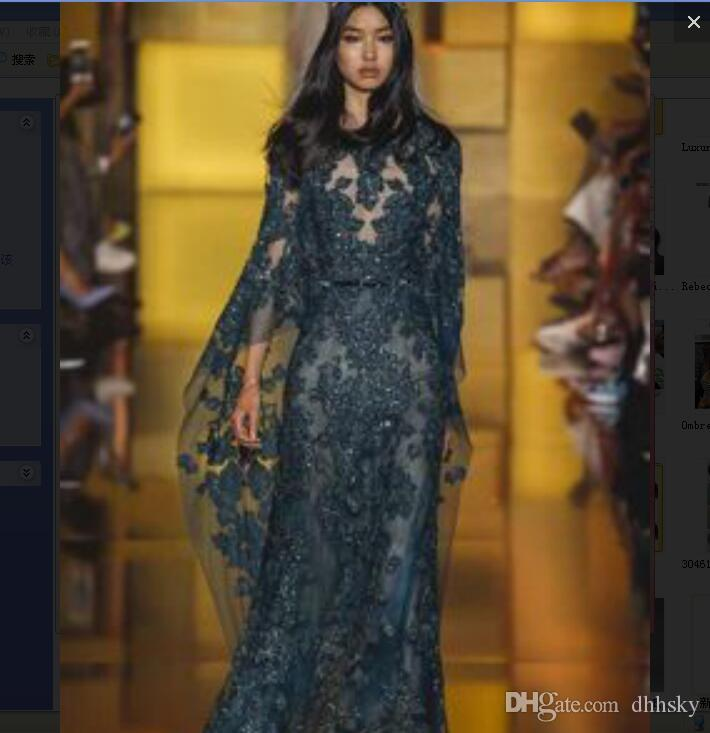 Vestido de noche Yousef aljasmi Kim kardashian Manga hinchada Vestido de sirena Vestido largo Almoda gianninaazar Zuh Ziadnakad
