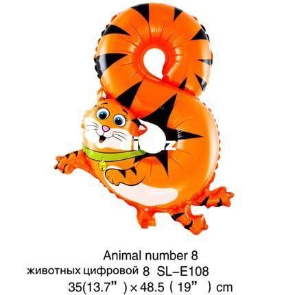 Fashion Hot 16 pollici Numero animale Palloncini Foil Decorazione per bambini Festa di compleanno felice Decorazione Ballon regalo