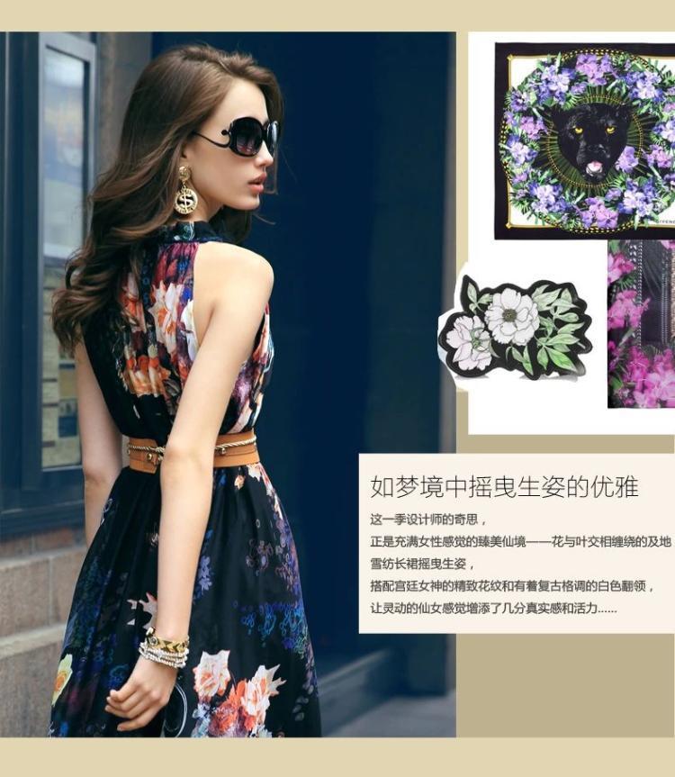 casual dress (8)