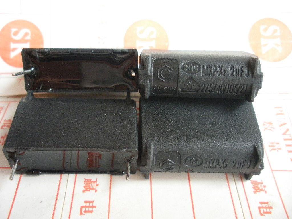 Original induction capacitance mkph 275v 2uf cooke...
