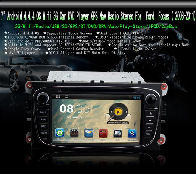 Car Dvd Player Gps For Ford Focus
