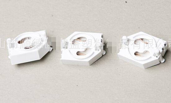 2000pcs DHL EMS UPS GRATIS GU10 GLOW Starter Houders Lamphouders voor fluorescerend en voorgerechten