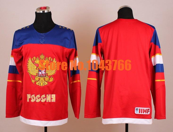 Sochi team russia.jpg