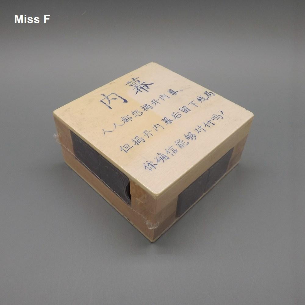 História de dentro de madeira Kong Ming Lock Puzzle Inteligência Brinquedos Para Adulto Jogo Mágico