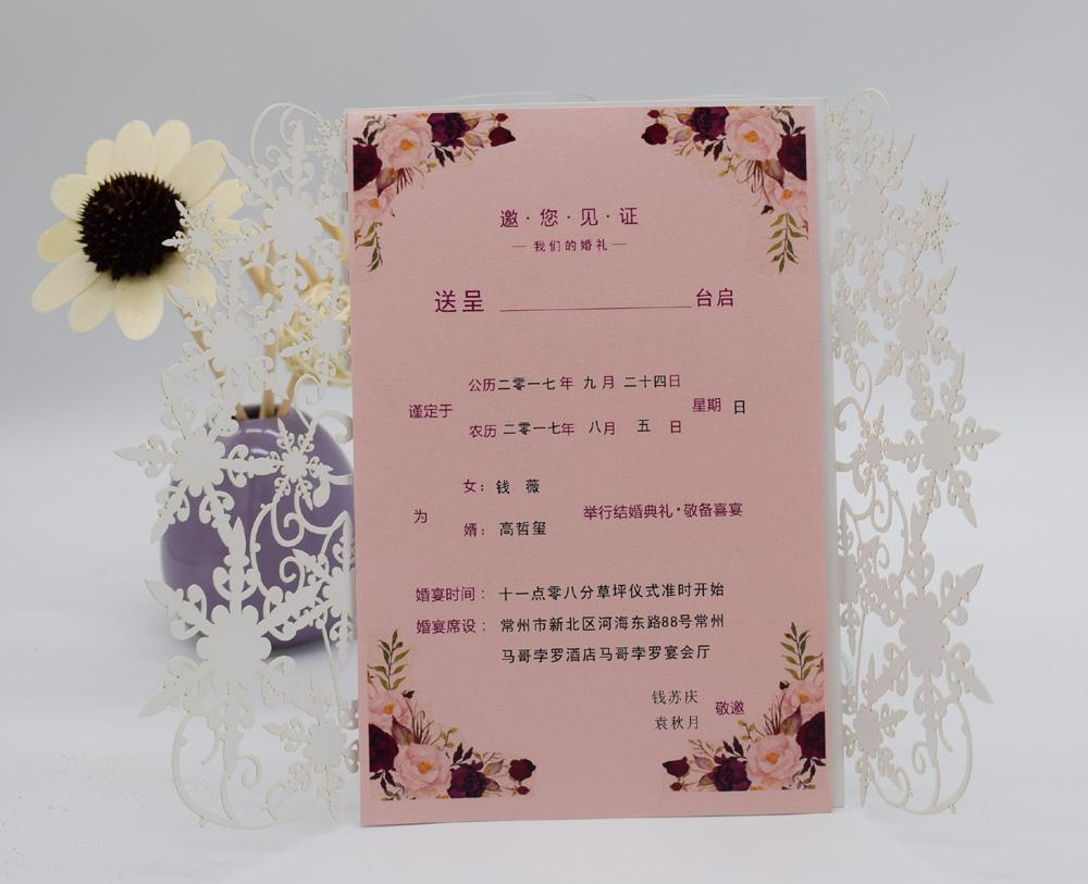White Snow Laser Cut Wedding Invitations Cards 2018 Hollow Birthday  Business Evening Dinner Party Invitations Free Printing Cool Wedding  Invitations Design Wedding Invitations From Newgiftshop, $0.76  DHgate.Com