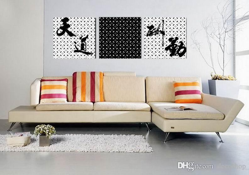 풍수 벽 아트 캔버스 Hd 프린트 장식 선 사진 현대 중국 단어 집 장식 Set30353