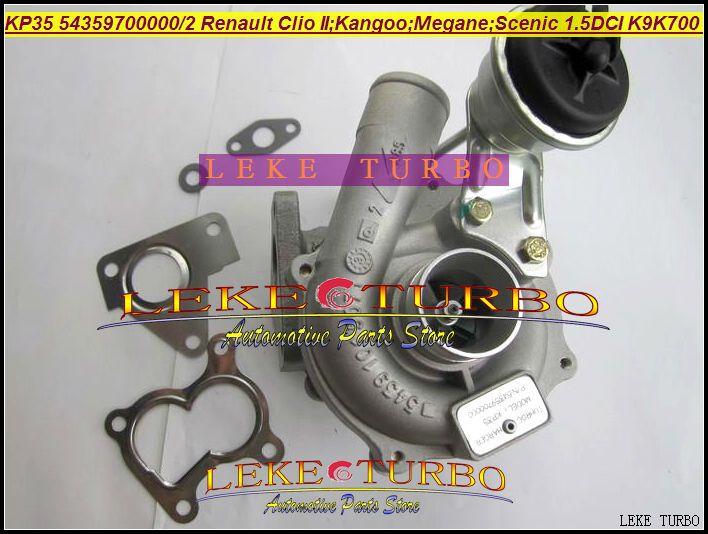 KP35 54359880000 54359880002 turbo for Renault Clio II Hatchback Kangoo Megane Scenic 1.5L DCI K9K700 K9K K9K710 TURBO (4)