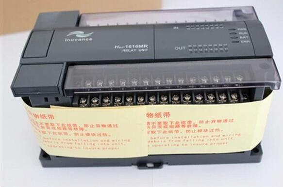 H2U-3232MT PLC nuovo e originale