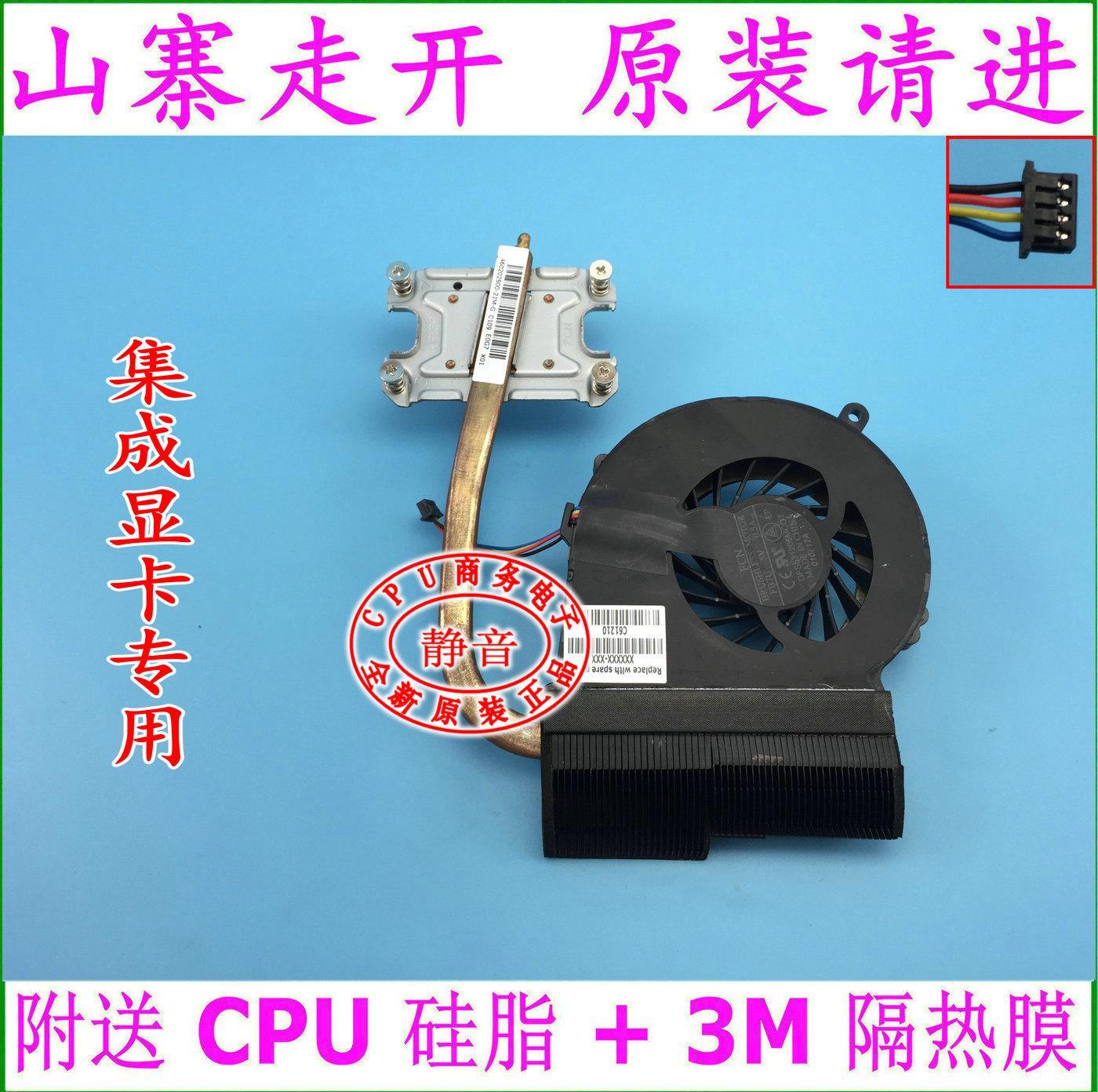 enfriador para HP 2000 CQ58 650 disipador térmico de refrigeración con ventilador 686259-001