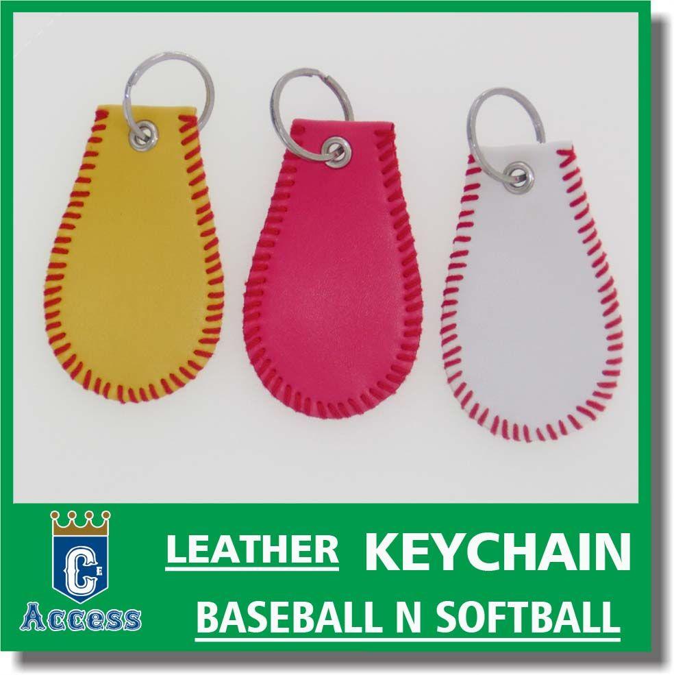 2017 softball baseball leather seam keychain