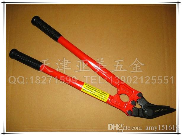 Medium Handle Steel Strapping Cutter For Steel Strapping ,Metal Cutting, Steel Scissors