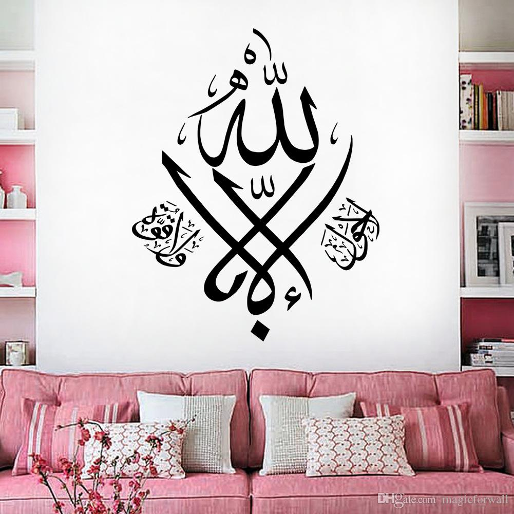 Wall stickers extra -  New Arrival Extra Large Muslin Wall Stickers For Living Room Background Islamic Arabic Design Home Decor