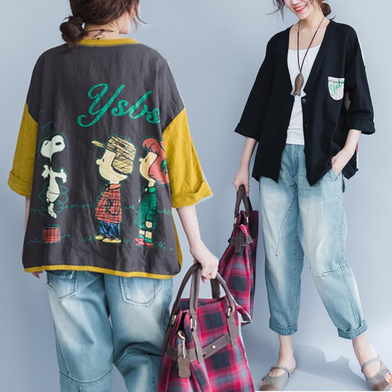 Atacado- Plus Size 5XL 2017 Primavera Mulheres Summer Fashion Kawaii dos desenhos animados Bolero Tops Lady Feminino Big Cotton Casacos Cardigans Brasão Jacket
