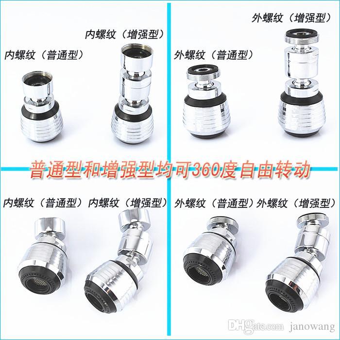 Uma variedade de estilos aeradores, latão gaseificador de chuveiro, aerador torneiras Interface, cozinha borbulhador torneira, Frete Grátis J14833B