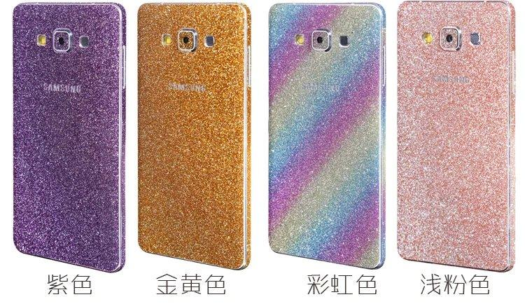 new arrival 850bd ec491 2019 Luxury Shiny Glitter Rainbow Full Body Sticker Cover For Samsung  Galaxy A9/A510/A710/J5/S7/Edge /Plus/A7/ A5 Sparkle Bling Front Back SKIN  From ...