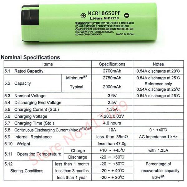 NCR18650PF 3