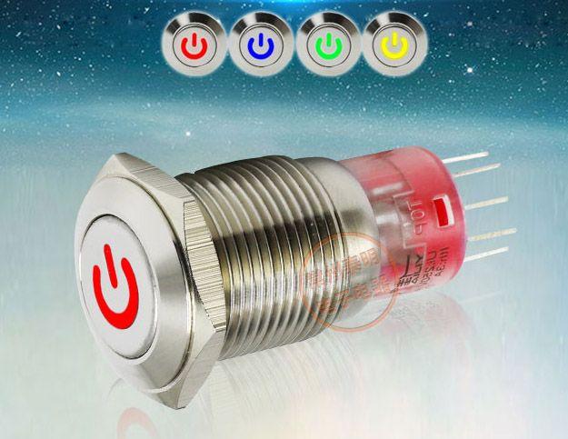 GQ16F-11EZP LED 금속 전원 푸시 버튼 스위치 방수 1NO 1NC 16mm 24V 셀프 잠금 또는 셀프 리셋 선택할 수있는 4 가지 색상