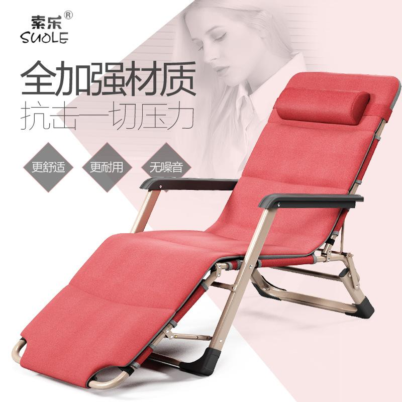 Folding bed single bed bed siesta nap bed cot chair folding chair bed chair free lunch