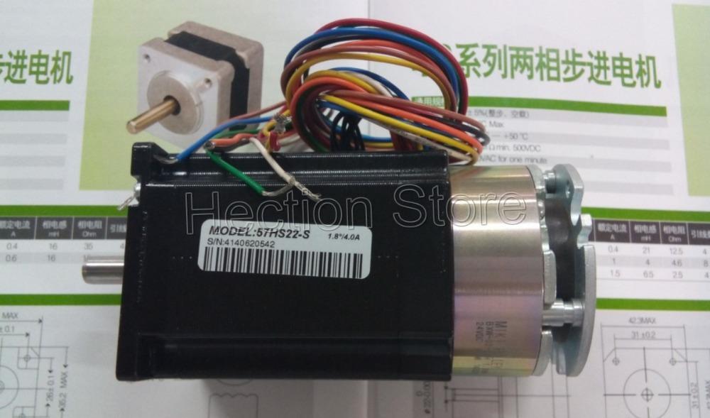 New Leadshine 2-phase stepper motor nema 23 instal with a 24V brake 57HS22-S output 2.2NM Torque shaft size 8MM L=21mm CNC motor