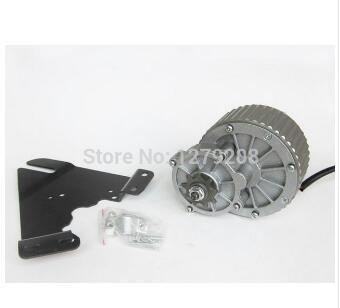 250w 24v MY1018 gear motor ,brush motor electric tricycle , DC gear brushed motor, Electric bicycle motor