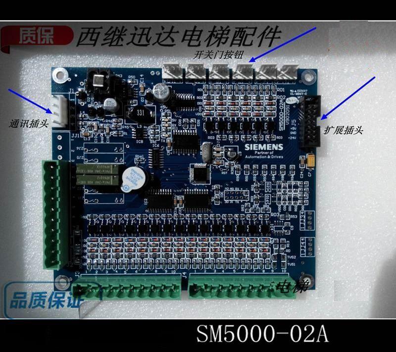 SM5000-02Un tablero de comunicación nuevo y original.