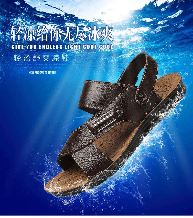 Men Slippers Summer Size 48 Genuine Leather Back Strap Rivet Flat Antiskid Beach Sandals Flip Flops Outdoor Casual Sandal Male,Dark Khaki,39