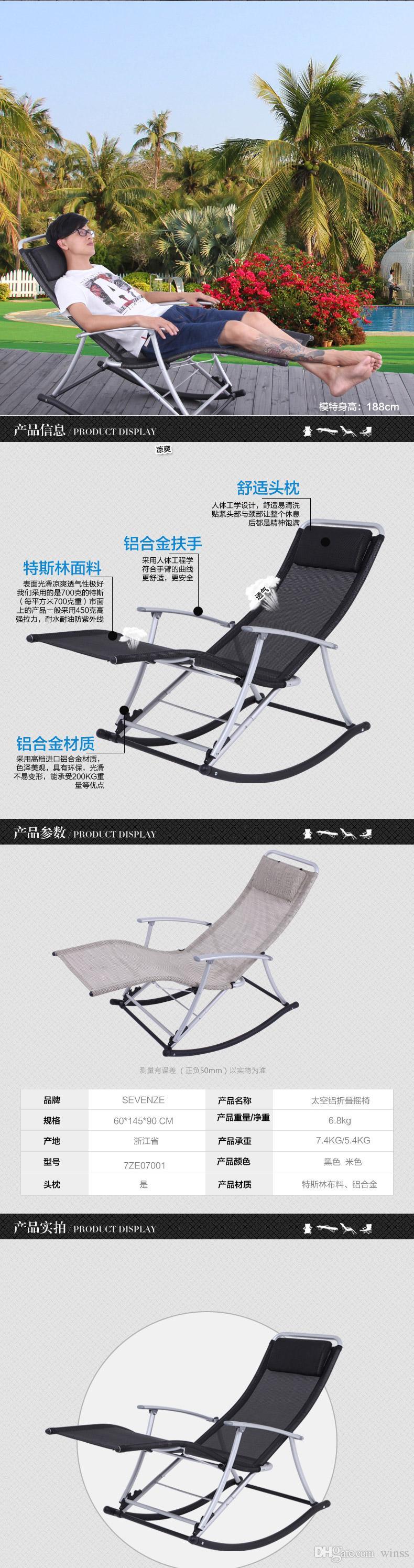 Rocking chair deck chair cloth art solo Recreational chair Lunch chairs