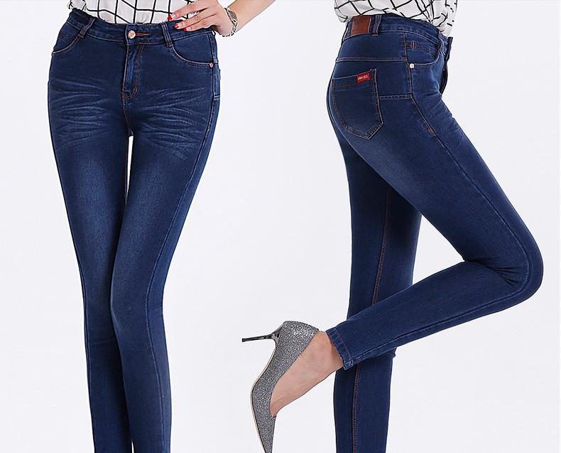 2016 autumn fashion edition, high elastic jeans, ladies trousers, hipster pencil pants, elastic plastic. Soft denim fabric.mid.