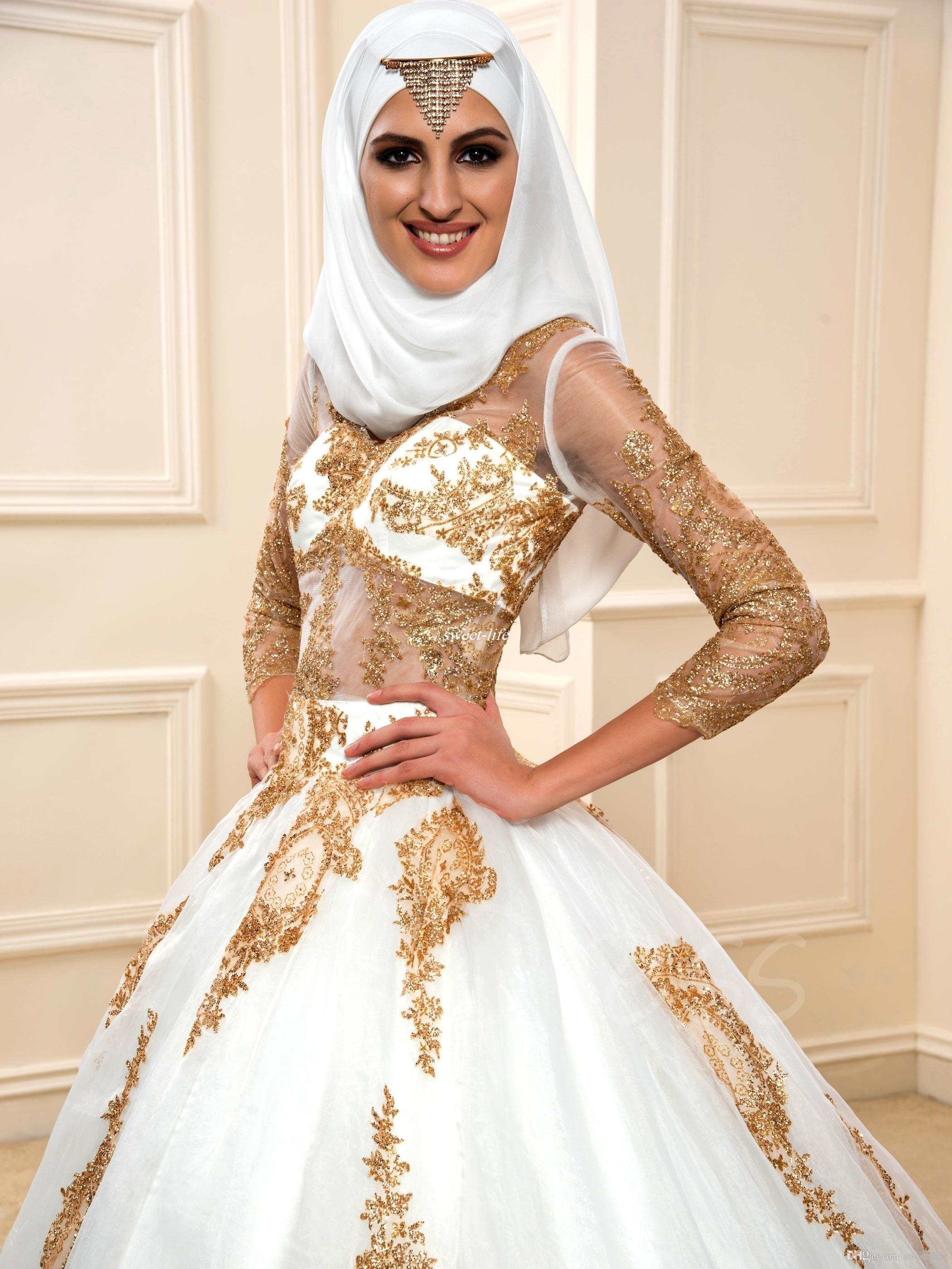 Discount 2017 White And Gold Muslim Wedding Dresses Tulle Lace ...