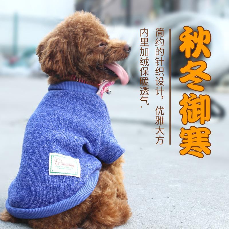 Una pieza de color caramelo en nombre de la ropa para mascotas RETRO art [coreana], además de algodón de punto de cachemira y suéter para mascotas