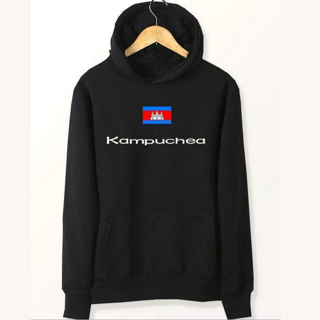 Cambodge drapeau hoodies pays poids léger meilleurs pulls molletonnés polaire vêtements pull manteau veste de sport en plein air Sweatshirts brossés