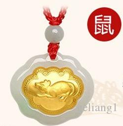 Gold inlaid jade ChangMingSuo Chinese zodiac (mouse) charm necklace pendant (talisman)