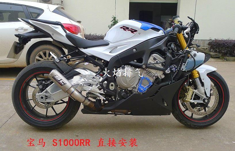 S1000RR pour tuyau d'échappement modifié Tuyau d'échappement SC Titanium Alliage Moto Échappement modifié