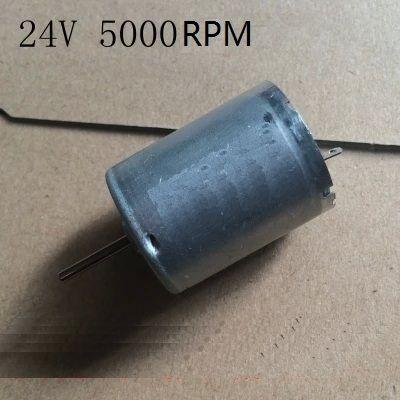 5PCS RF-370 12-24VDC / 2500-5000RPM 고품질 마이크로 DC 모터 조용한 긴 수명