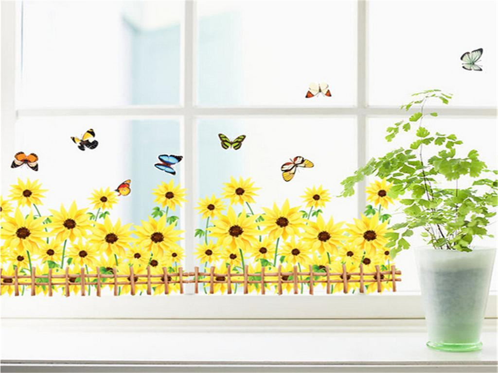 105x50cm Cute Funny Cartoon Sun Flower Wall Stickers for Kids Rooms ...